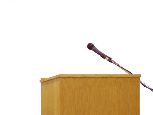 public speaking job